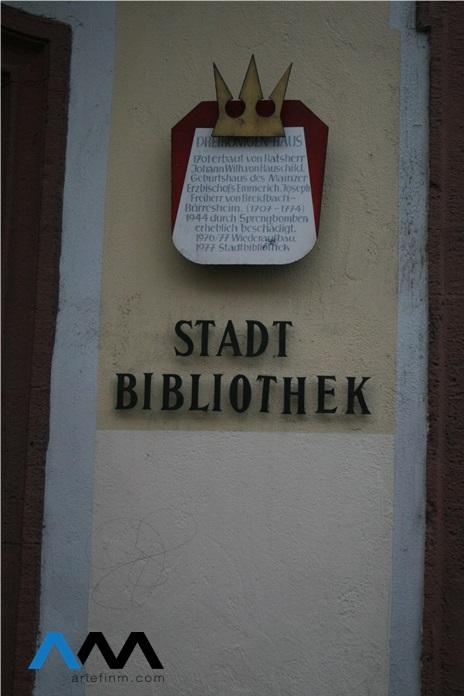 Koblenz_7